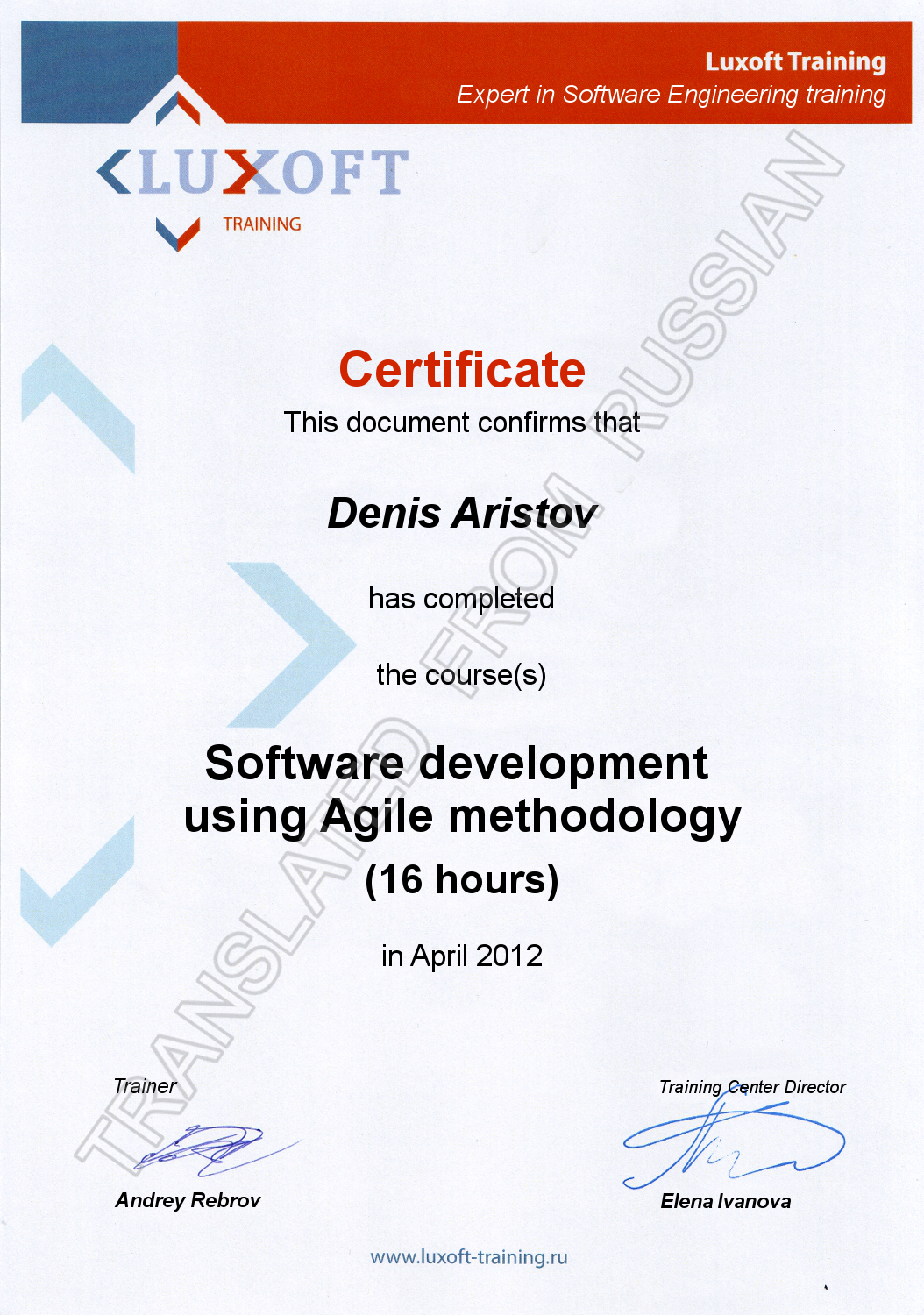 Course 'Software development using Agile methodology'
